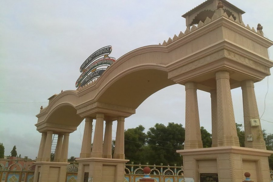 Indian Village Madhapar is the Richest in The World