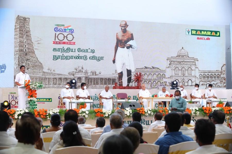 Ramraj Cotton celebrated